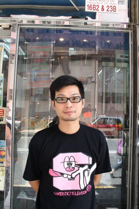 hk_img_0036