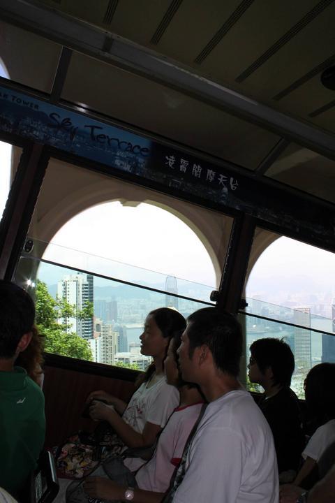 hk_bergfahrt